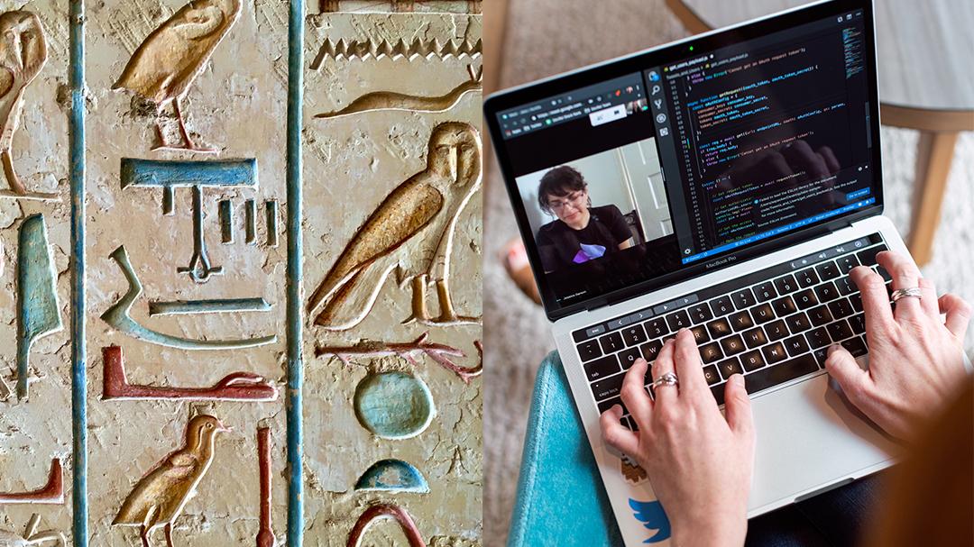 Trabajo del Futuro – Arqueólogos de Código